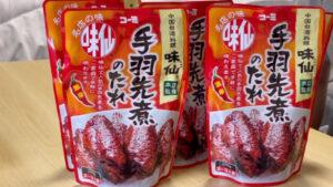 味仙 手羽先煮のたれ 台湾ラーメン 通販